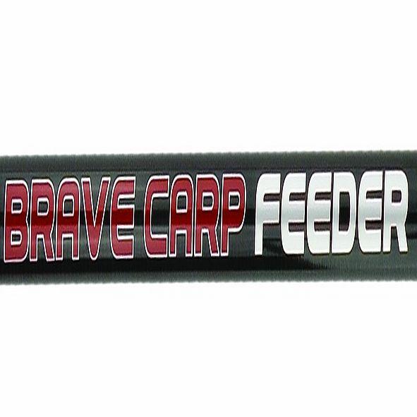 CZ Brave Carp Feeder 390, 60-180g, 3+3